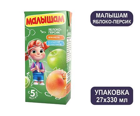 Коробка ФрутоНяня Малышам Нектар яблочно-персиковый. Тетра-пак. 330 мл.