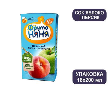 Коробка ФрутоНяня Сок яблочно-персиковый. Тетра-пак. 200 мл.