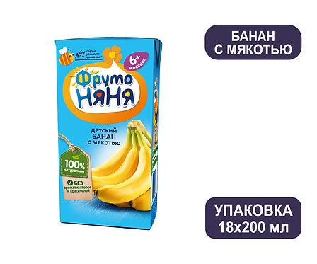 Коробка ФрутоНяня Нектар банановый с мякотью. Тетра-пак. 200 мл.