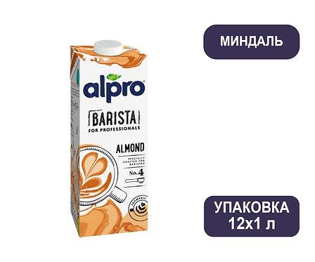 Коробка ALPRO Barista for Professional. Миндальный напиток. Тетра пак. 1 литр