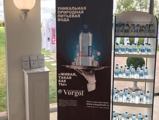 """Vorgol - партнёр турнира по гольфу """"Сильные фигуры"""""""