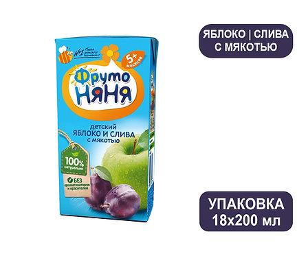 Коробка ФрутоНяня Нектар яблочно-сливовый с мякотью. Тетра-пак. 200 мл.
