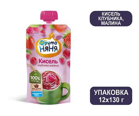 Коробка ФрутоНяня Кисель из ягод «клубника и малина». Гуала Пак. 130 г.