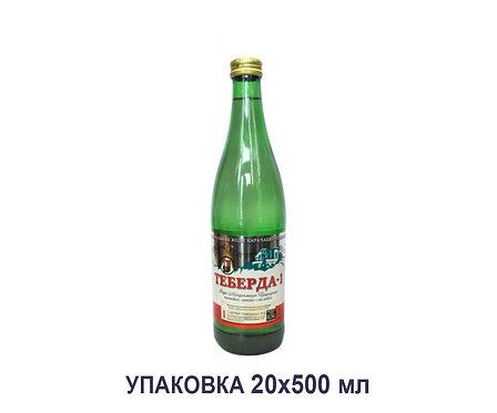 Упаковка Теберда-1. Минеральная вода. Стекло. 500 мл