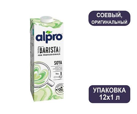 Коробка ALPRO Barista for Professional. Оригинальный Cоевый. Тетра пак. 1 литр