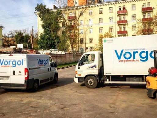 Брендированный автопарк Vorgol