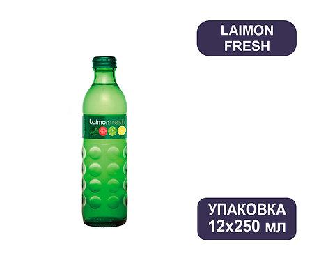 Упаковка Laimon Fresh. Стекло. 250 мл.