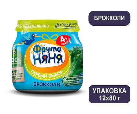 Упаковка ФрутоНяня Пюре натуральное из капусты брокколи. Стекло. 80 г
