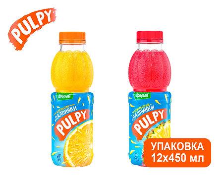 Упаковка Pulpy. ПЭТ. 450 мл (Апельсин, Тропик)