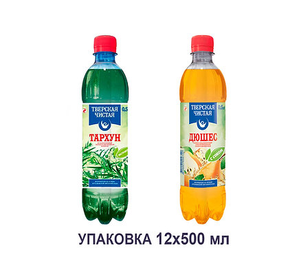 Упаковка Лимонады ТМ Тверская. ПЭТ. 500 мл. (Дюшес, Тархун)