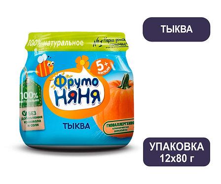 Упаковка ФрутоНяня Пюре тыквенное. Стекло. 80 г