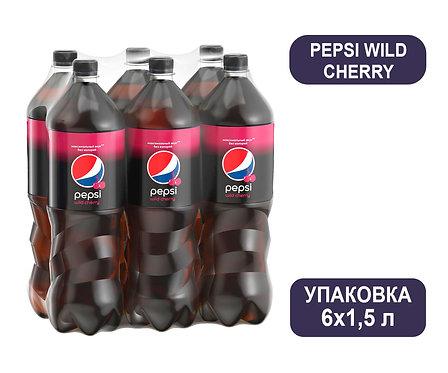 Упаковка Pepsi Wild Cherry. ПЭТ. 1,5 л.