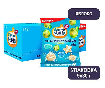 Коробка ФрутоНяня 30г. Мини-хлебцы рисовые с яблоком и пребиотиком
