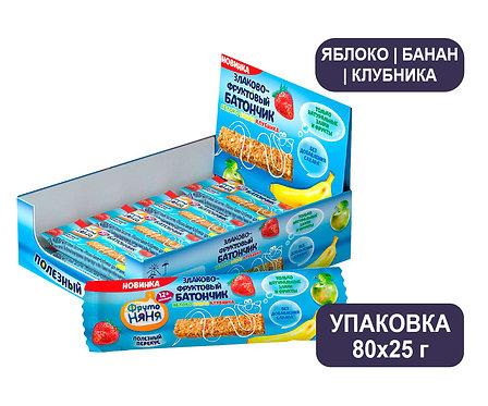 Коробка ФрутоНяня Злаково-фруктовый батончик «Яблоко-Банан-Клубника»