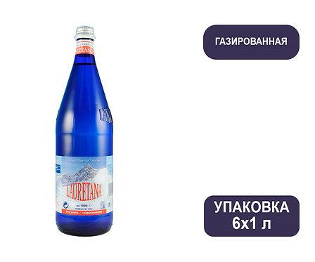 Упаковка воды Lauretana. Италия. Blue Glass. С газом, 1 л. Стекло