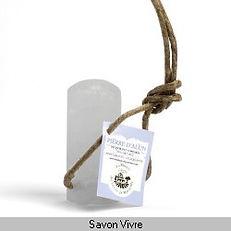 stick-alun-115gr-avec-corde.jpg