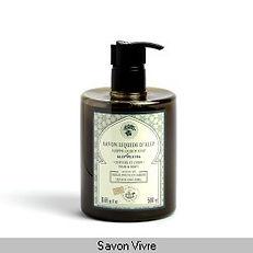 savon-d-alep-liquide-500ml.jpg
