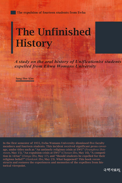 The Unfinished History