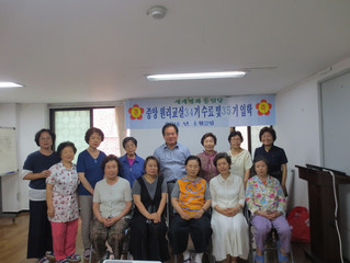 34th Principle Class for Adults