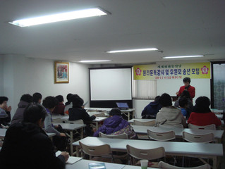2011 Year-End Meeting with Our Supporters and Lecturers