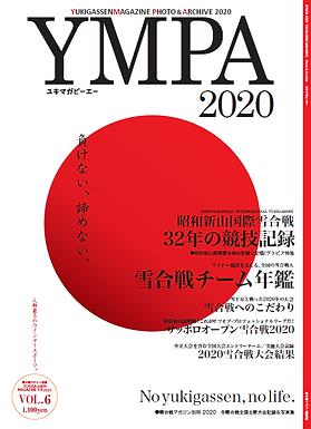 2020ympa.PNG