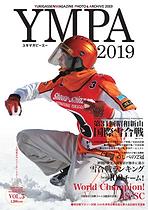 YMPA2019_HYOUSHI.png