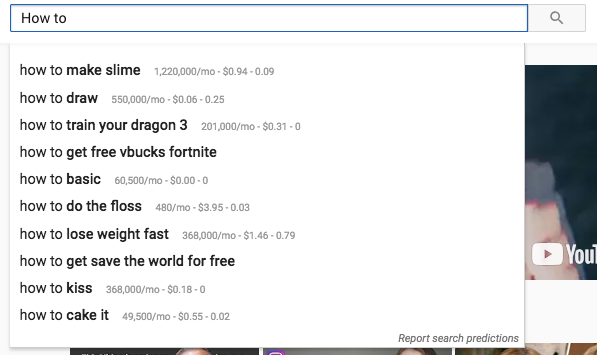 YouTube Search Box