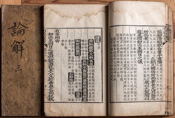 자녀교육_중국1.jpg