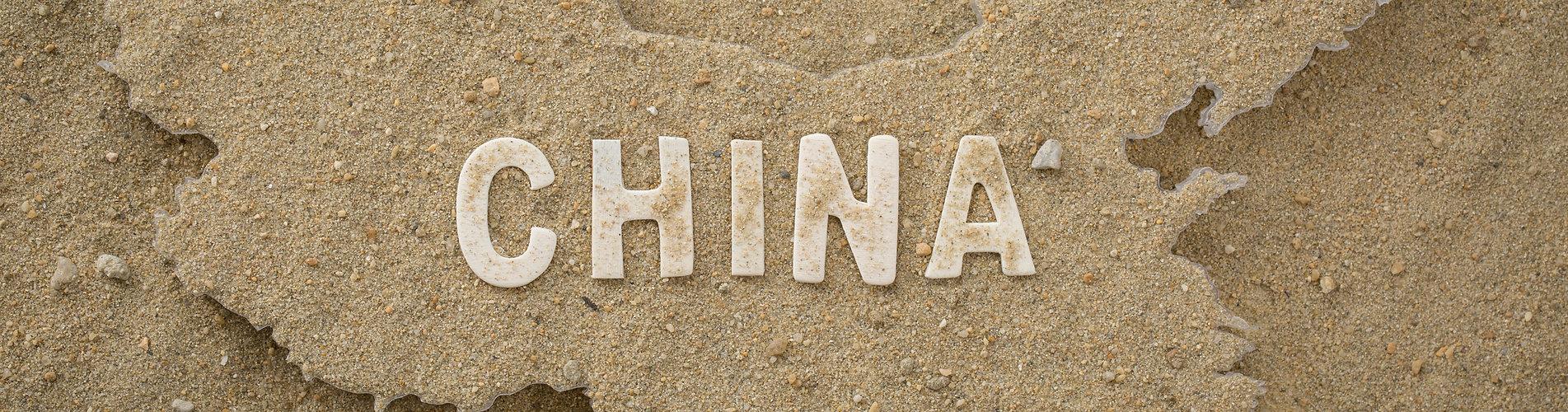 자녀교육_중국.jpg