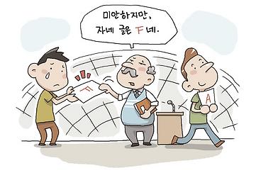 영어비법01.png
