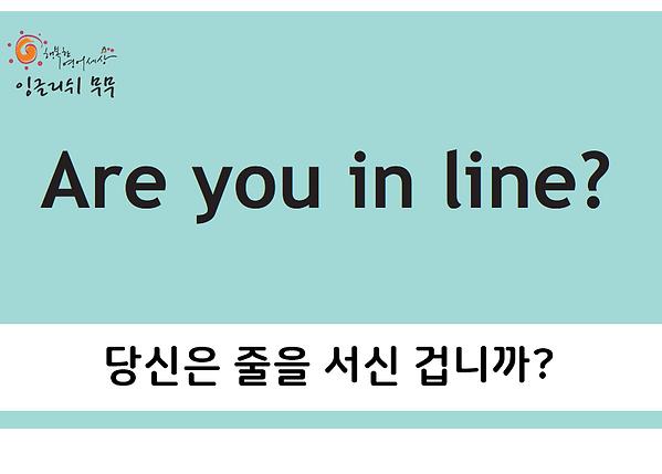 line (2).PNG