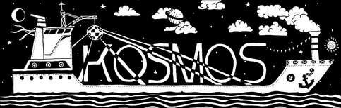 Kosmos_Schiff