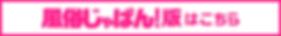 pc_fuzoku_banner1_1_468_60.png