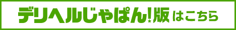 pc_deli_banner1_1_468_60.png