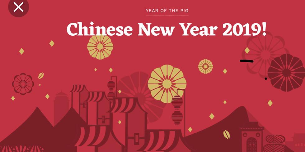Chinese New Year Fellowship Dinner