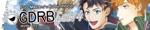 Fate/Grand Order GDRB fes! 4