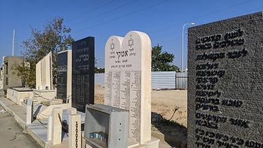 קהילות בשואה