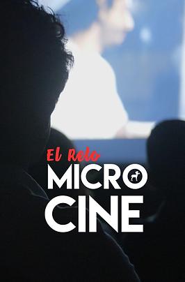 Franja Reto Microcine v3.png
