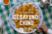 Desayuno Chino v2.jpg