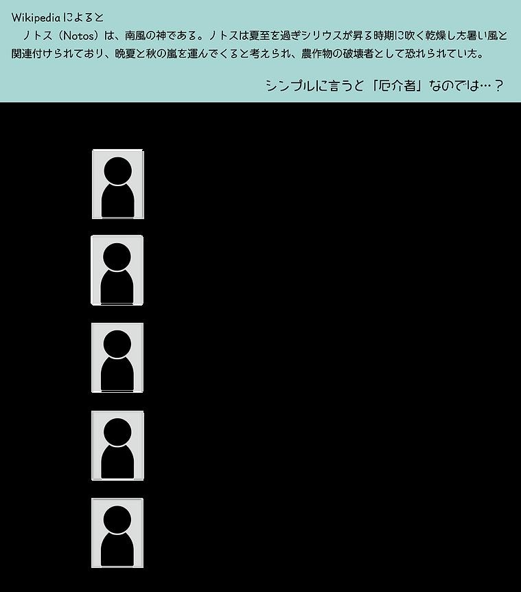 メンバー紹介.png
