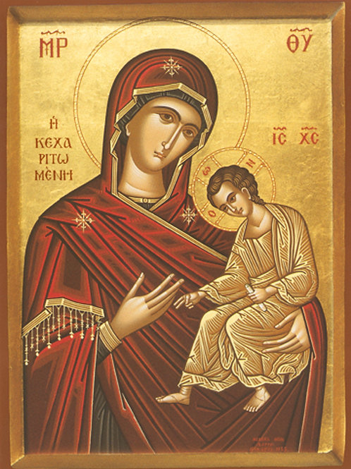 Theotokos Full of Grace