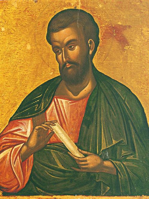 Bartholomew (Nathaniel) (Corfu, 1570)