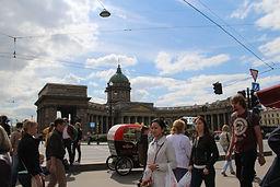 photos st-pétersbourg la roue des rêves voyage tandem