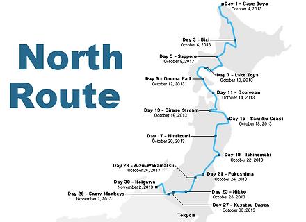 Route vélo nord Japon