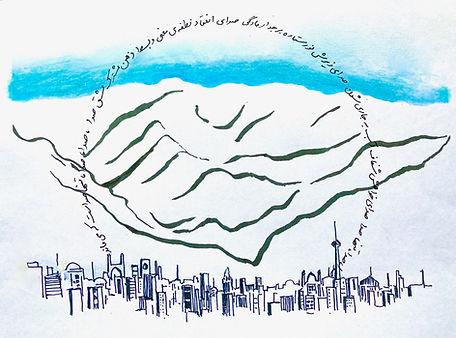 Sonic Tehran image.jpeg