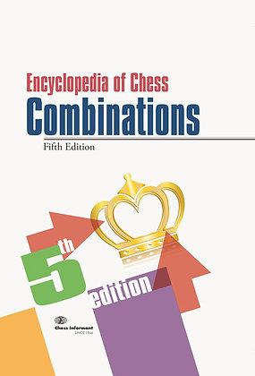 Enciclopedia of Chess combinations, 5-a edição