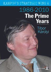 Karpov's strategic wins 2