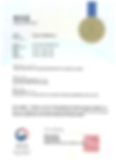 특허증2.png