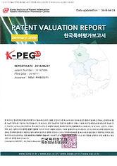 PVC특허3.jpg