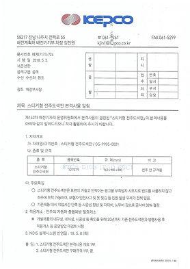 본격사용수정.jpg